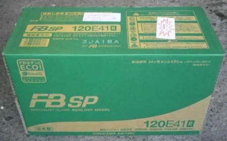 古河バッテリー 120E41R