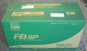 古河バッテリー 155G51